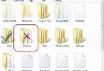 SystemFolders